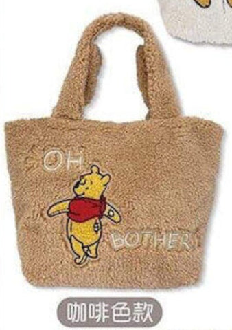 "Taiwan 7-11 Limited Disney Winnie The Pooh 15"" Furry Tote Bag Type B"