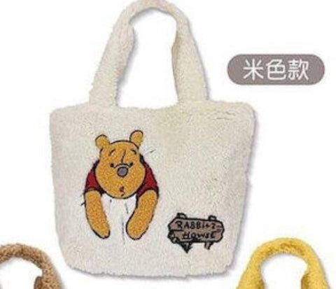 "Taiwan 7-11 Limited Disney Winnie The Pooh 15"" Furry Tote Bag Type C"