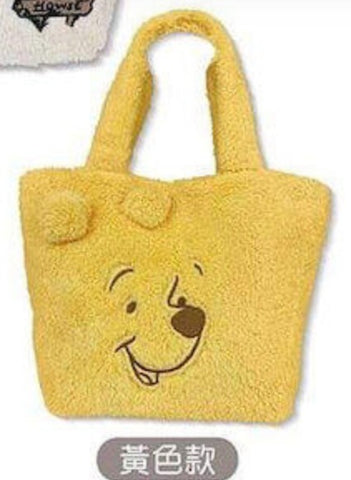 "Taiwan 7-11 Limited Disney Winnie The Pooh 15"" Furry Tote Bag Type A"