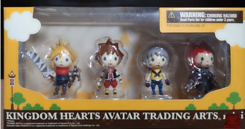 Square Enix Disney Kingdom Hearts Avatar Trading Arts Mini 4 Figure Set