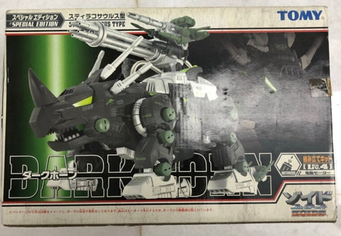Tomy Zoids 1/72 Toy's Dream Project Drak Horn Special Edition Model Kit Figure