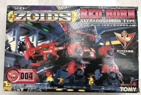 Tomy Zoids 1/72 EZ-004 Red Horn Styracosaurus Type Model Kit Figure