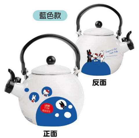 Gaspard et Lisa x Hello Kitty Taiwan 7-11 Limited 2000ml Ceramics Teapot Blue ver