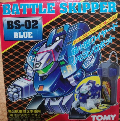 Tomy 1993 Battle Skipper Bishoujo Yuugekitai BS 02 Action Figure