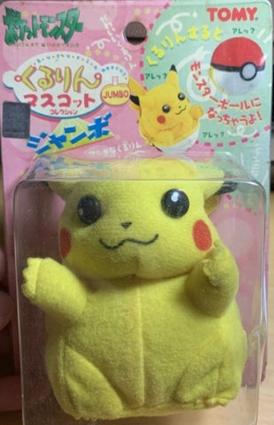 Tomy Vintage Nintendo Pokemon Pocket Monster Pikachu Transferm Pokeball Mini Plush Doll Figure