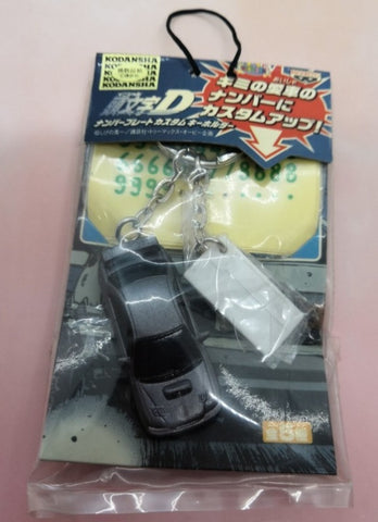 Banpresto Initial D Mini Car Key Chain Holder Trading Collection Figure Type B