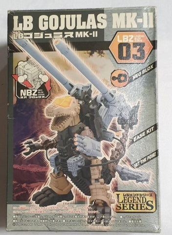 Tomy Zoids 1/72 LBZ-03 NBZ Legend Series LB Gojulas MK-II Plastic Model Kit Action Figure