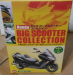 1/24 Honda Big Scooter Collection 6 Trading Figure Set