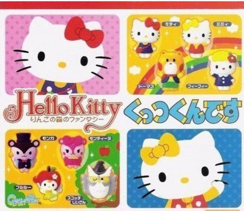 Bandai Sanrio Hello Kitty Gashapon Magnet Apple Forest ver 8 Collection Figure Set