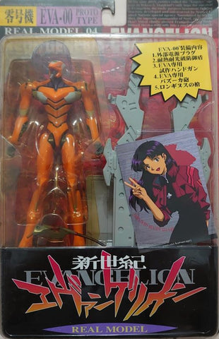 Sega Neon Genesis Evangelion Real Model 04 EVA-00 Proto Type Action Figure