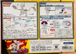 Takara Tomy Pokemon Pocket Monster Radio Control Reshiram Action Figure