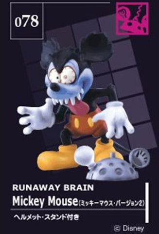 Tomy Disney Magical Collection 078 Runaway Brain Mickey Mouse Trading Figure