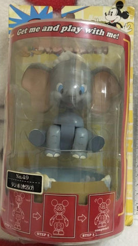 Sega Disney Characters Super Rockin No 49 Dumbo Bobble Head Figure