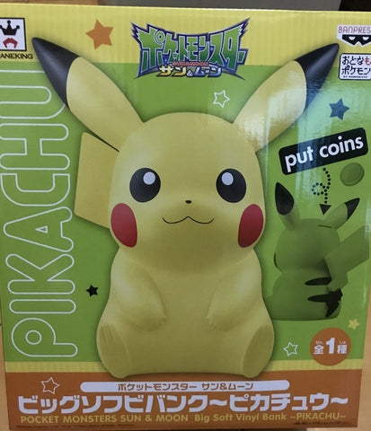 "Banpresto Pokemon Pocket Monsters Sun & Moon Big Soft Vinyl Bank Pikachu Ver 8"" Trading Figure"