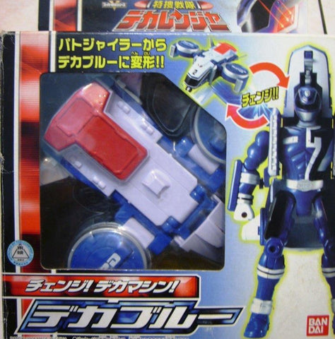 Bandai Power Rangers Dekaranger SPD Space Patrol Delta Blue Jet Action Figure Used