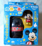 U-mate Blackbeard Boss Pop Up Pirate Disney Mickey Mouse Play Game Set Figure Mini Ver. - Lavits Figure