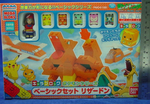 Bandai Megabloks PM04186 Pokemon Pocket Monster Charizard Basic Set Figure - Lavits Figure  - 1