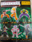 Bandai Dragon Ball Z DBZ Magnetic Model 6 Action Trading Collection Figure Set - Lavits Figure  - 2