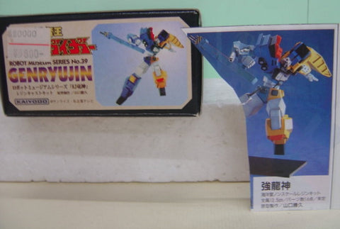 Kaiyodo Brave Sunrise Gaogaigar Robot Museum Series No RM 39 Genryujin Cold Cast Model Kit Figure - Lavits Figure  - 1