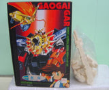 Kaiyodo Brave Sunrise Gaogaigar Robot Museum Series No RM 26 Hyoryu Cold Cast Model Kit Figure - Lavits Figure  - 2