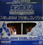 Bandai 2004 Kinnikuman Gashapon Kinkeshi 9 Trading Collection Figure Set - Lavits Figure  - 2