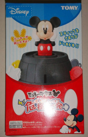Tomy Blackbeard Boss Pop Up Pirate Disney Mickey Ver. Play Game Set Figure - Lavits Figure  - 1