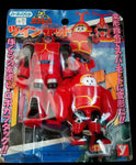 Yutaka 1997 B-Robo Kabutack Beetle Battle Mini Vinyl Acion Figure Set - Lavits Figure