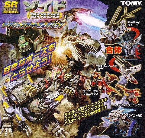 Yujin 2005 Tomy Zoids Gashapon Capsule Trading Collection Part 1 5+2 Secret 7 Mini Figure Set - Lavits Figure