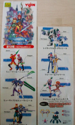 Yujin Phantasy Star Online PSO Gashapon Episode I&II 12+12 24 Mini Trading Figure Set - Lavits Figure  - 1