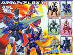 Bandai Danball Senki The Little Battlers LBX Gashapon Part 02 6 Collection Figure Set - Lavits Figure