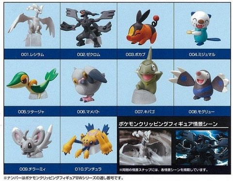 Bandai Pokemon Pocket Monster BW Best Wishes Clipping Figure Collection P1 10 Mini Figure Set - Lavits Figure