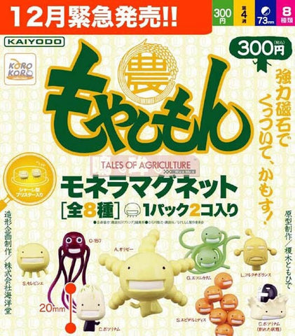 Kaiyodo Koro Koro Tales Of Agriculture Gashapon Part 1 8+1 Secret 9 Magnet Figure Set - Lavits Figure