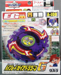 Takara Tomy Metal Fight Beyblade A-108 A108 EG System Booster Gaia Dragoon G Model Kit - Lavits Figure