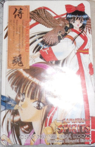 "Movic 1993 1/6 12"" SNK Samurai Spirits Nakoruru Action Doll Figure - Lavits Figure  - 1"