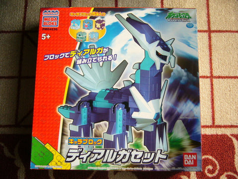 Bandai Megabloks PM04236 Pokemon Pocket Monster The Rise Of Darkrai Dialga Figure - Lavits Figure  - 1