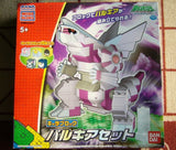 Bandai Megabloks PM04237 Pokemon Pocket Monster The Rise Of Darkrai Palkia Figure - Lavits Figure  - 1