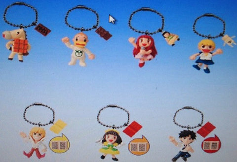 Bandai Konjiki No Gash Bell Zatch Gashapon Part 1 Key Chain Holder Strap Mascot 7 Figure Set - Lavits Figure