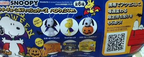 Koro Koro The Peanuts Snoopy Gashapon Halloween Mini Plush Doll Strap Tissue Cover 6 Figure Set - Lavits Figure