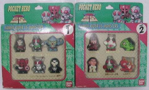 Bandai 1997 Pocket Hero Series SD Kamen Masked Rider Part 1 & 2 12 Mini Figure Set - Lavits Figure
