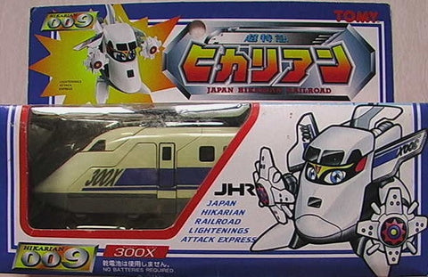 Tomy Japan Hikarian Railroad Lightenings Attactk Express Transformer Robot 009 300X Action Figure - Lavits Figure  - 1