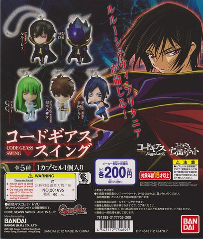 Bandai Code Geass R2 Akito The Exiled Gashapon 5 Mini Swing Mascot Figure Set - Lavits Figure