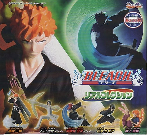 Bandai Bleach Gashapon Real Collection Vol 1 5 Mini Trading Figure Set - Lavits Figure