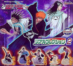 Bandai Bleach Gashapon Real Collection Vol 2 5 Mini Trading Figure Set - Lavits Figure