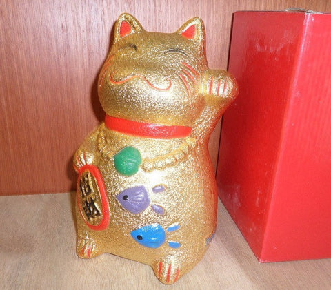 "Vintage Panasonic National Lucky Cat 7"" Vinyl Coin Bank Figure - Lavits Figure  - 1"