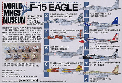 Takara Kaiyodo 1/200 World Wings Museum 1st F-15 Eagle 9 Trading Collection Figure Set - Lavits Figure