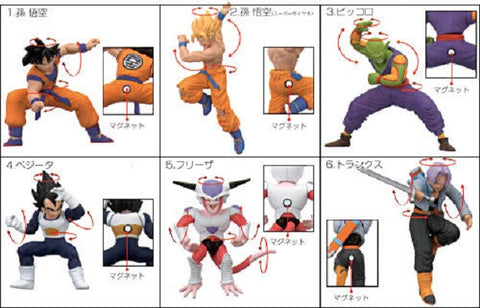 Bandai Dragon Ball Z DBZ Magnetic Model 6 Action Trading Collection Figure Set - Lavits Figure  - 1