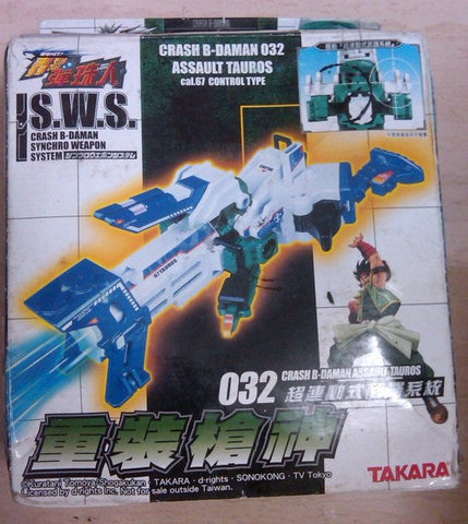 Takara 2006 Crash B-Daman 032 Assault Tauros Taurus Model Kit Figure - Lavits Figure