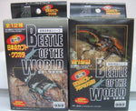 Takara Beetle Of The World Trading Collection Vol 1 & 2 24 Mini Figure Set - Lavits Figure  - 2