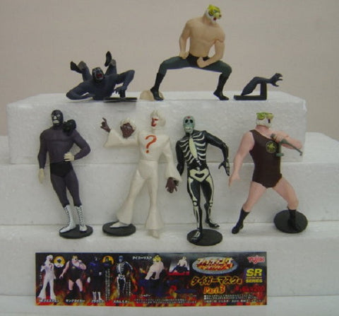 Yujin Tiger Mask Gashapon Wrestling Part 3 5 Mini Trading Figure Set - Lavits Figure