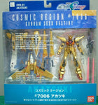 Bandai Gundam Seed Destiny Fix Figuration GFF Cosmic Region #7006 Akatsuki Action Figure - Lavits Figure